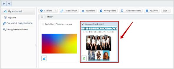 копирование файлов из поиска в кабинет пользователя