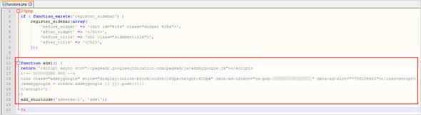 пример создания функции в wordpress