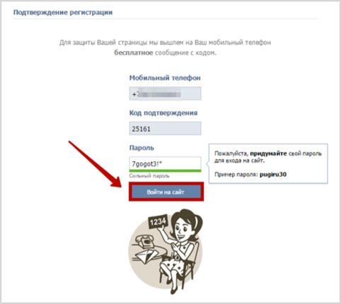 Социальная сеть работников образования (обзор сайта)