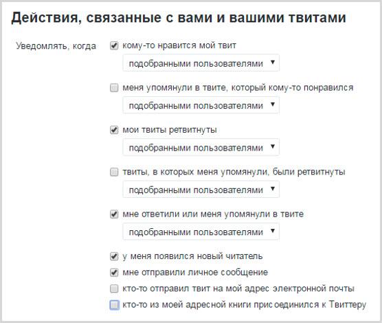 уведомление на E-Mail