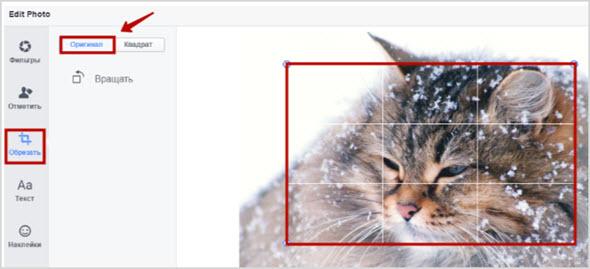 фильтр для фото оригинал и квадрат