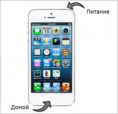 как сделать скриншот на IOS