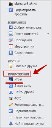 меню аккаунта пользователя