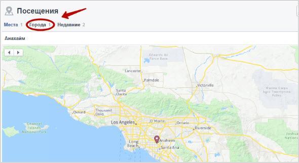 отметки на карте