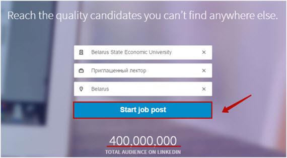 потенциальные кандидаты