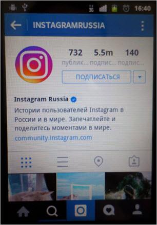 пример профиля InstagramRussia