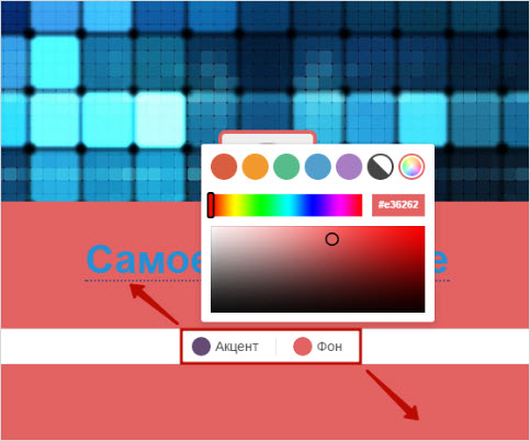 цветовая составляющая профиля Tumblr