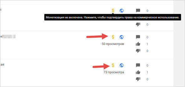 подтверждение прав на видео Ютуб