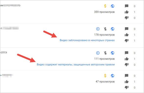 предупреждение YouTube нельзя монетизировать видео