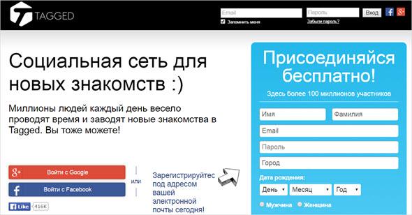 В Контакте вход/ Моя страница - войти без пароля и логина