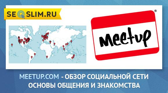 Интернет на Украине — Википедия