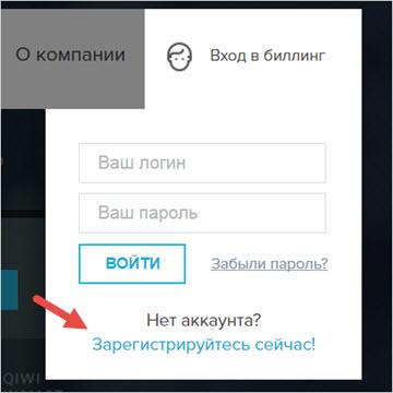 регистрация в link-host.net
