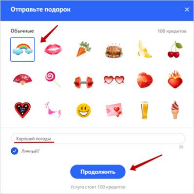 баду badoo знакомства на русском