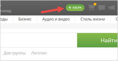 кнопка добавления задания