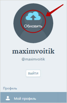кнопка обновить