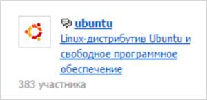 пример одного из сообществ на Блог.ру