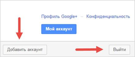 Управление аккаунтами пользователей
