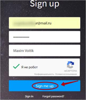 регистрация в browserstack.com
