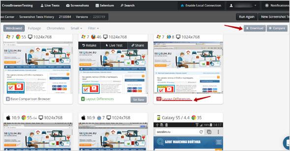 результат проверки сайта на кроссбраузерность в crossbrowsertesting.com