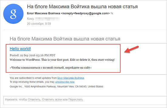 новая статья от других авторов на seoslim.ru
