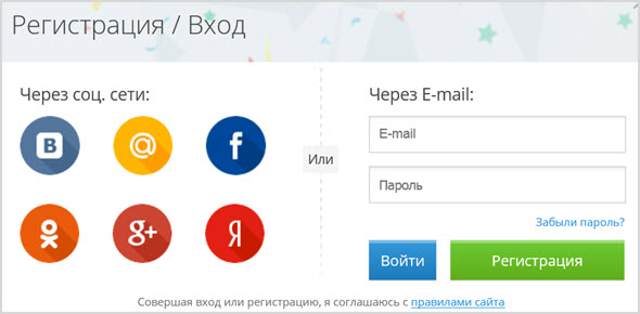выбор соц сети или почтового ящика