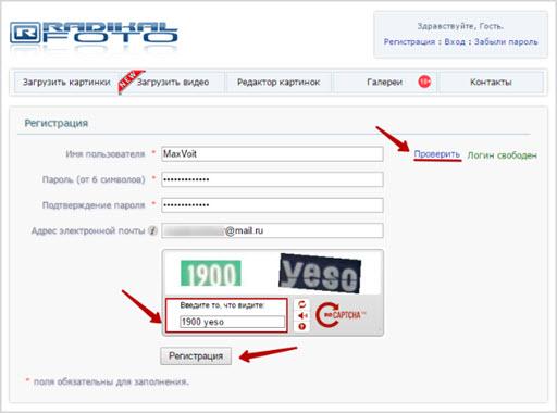 Как сделать у себя на сайте фотохостинг ip серверов банихоп для css v34