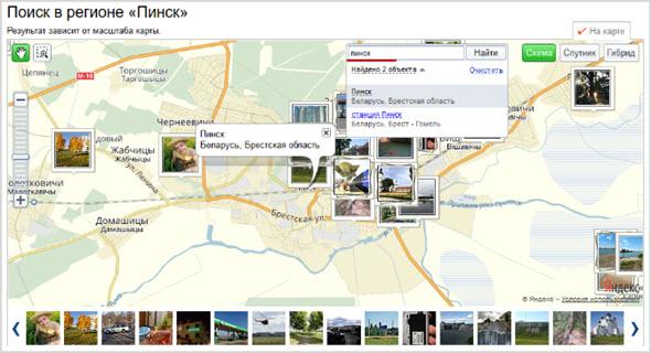 фото из города Пинска на карте Yandex