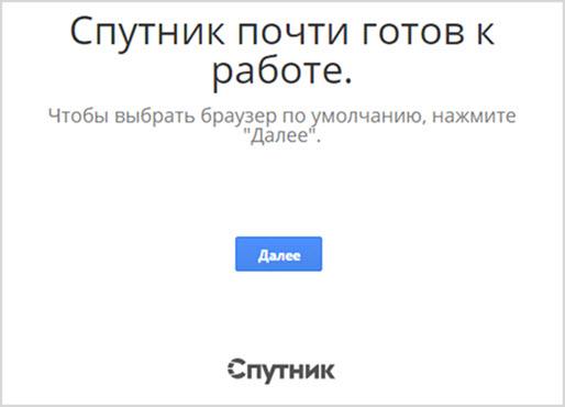 установка интернет обозревателя