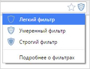 настройки фильтрации сайтов