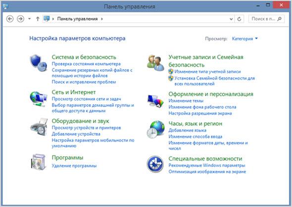 Панель Windows