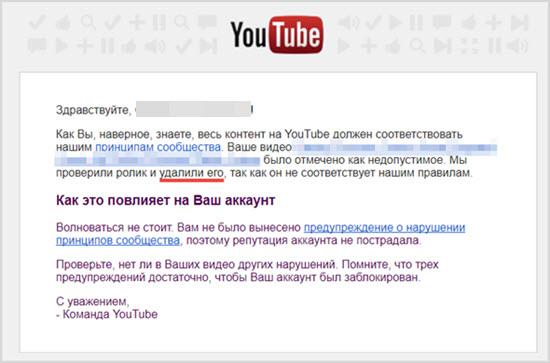 удаление видео