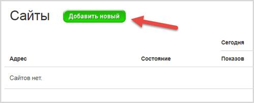 добавление проекта в сеть
