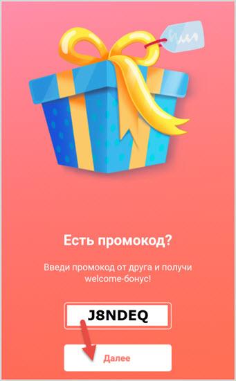 как получить 3 рубля