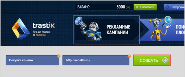 Добавление сайта