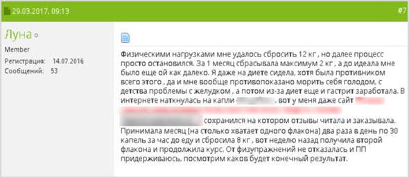 Где купить ссылки на сайт украина