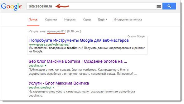 Команда в  Google