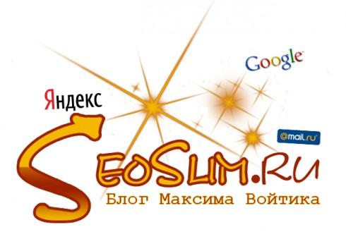 логотип для сайта у фрилансеров