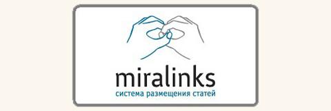 Miralinks биржа статей