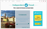 independentravel.ru