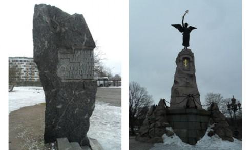 памятник в Таллине