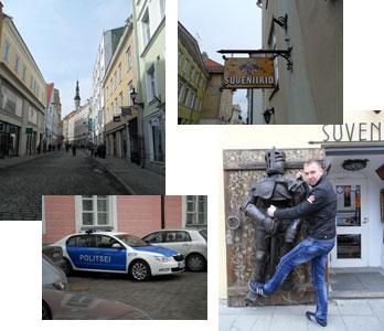 Путешествие в Таллинне
