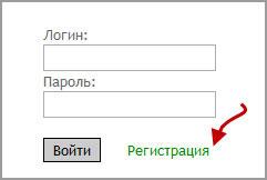 регистрация в онлайн опросе