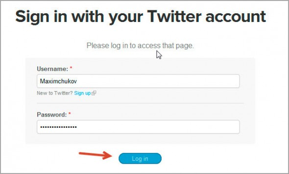 Аутентификация в твиттере шаг 2