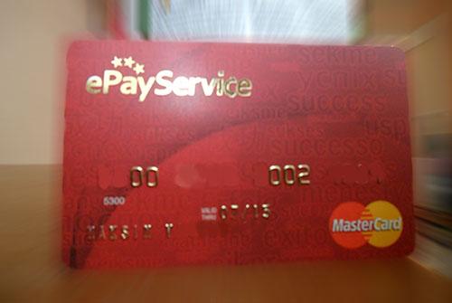 ePayService MasterCard