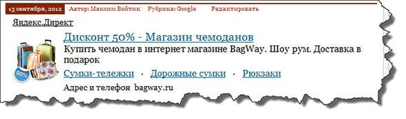Средний шрифт заголовка