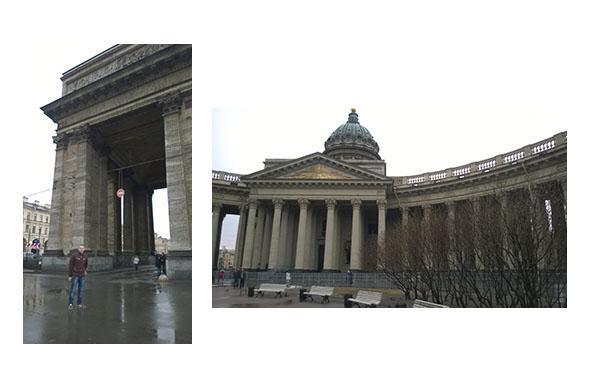 Казанский кафедральный собор