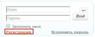 регистрация аккаунта ETXT