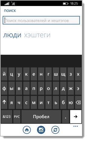 Поиск друзей в Интаграме из Вконтакте