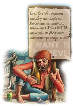 скрипт Orphus