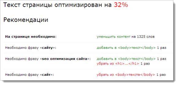 Текстовый анализ